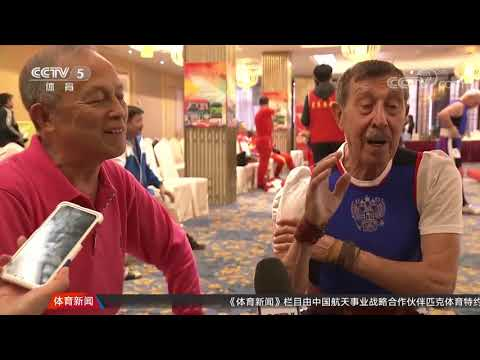 87 year old vasily zubov competes at the 2018 weightlifting masters cup