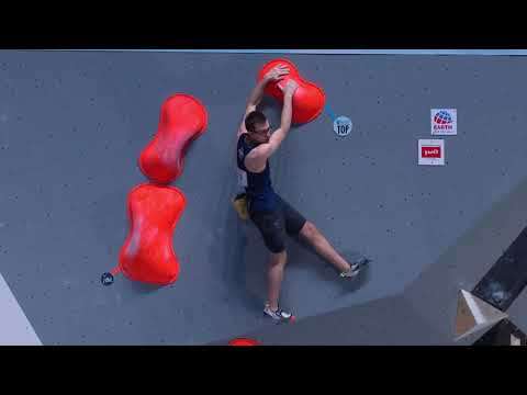 Combined qualification highlights || 2020 ifsc european championships in moscow