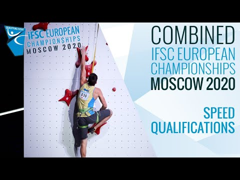 Ifsc european championships moscow 2020 - combined speed qualifications